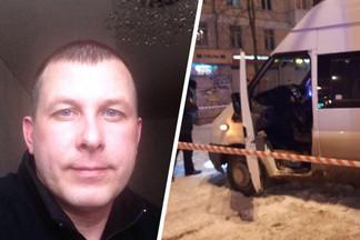 «Убийца несколько дней планировал преступление»: появились новые подробности стрельбы на Эльмаше