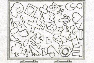 Найдите единственную фигуру, встречающуюся на рисунке дважды