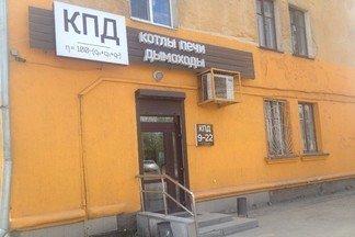 Продам универсальное помещение, Донбасская, 31а \ 52 м2 \ 5 100 000 руб.