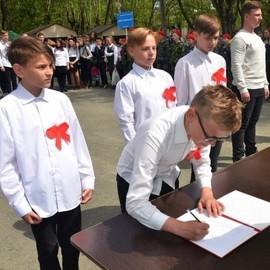 Присяга юнармейцев Орджоникидзевского района
