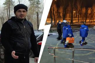 Житель Эльмаша прострелил голову соседу и гуляет на свободе: как такое стало возможно