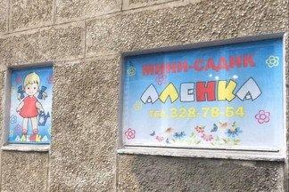 Воспитатель детсада на Уралмаше забыла на улице двух малышей, а потом обвинила во всем их родителей