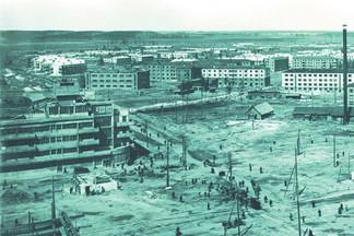 Навстречу юбилею района: вспоминаем 1936 год