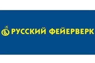 Сеть магазинов пиротехники «Русский фейерверк»
