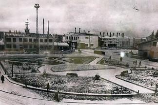 Навстречу юбилею района: вспоминаем 1937 год