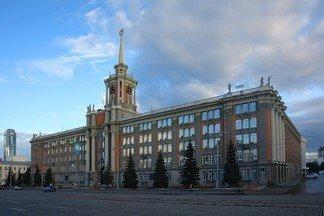 «Они же не самоубийцы!» Мэрия Екатеринбурга распределила 7,5% бюджета между районами