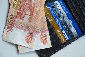 Работодателям позволят задерживать выплату части зарплаты