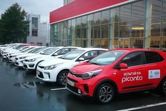 Записывайтесь на тест-драйв автомобиля KIA в автоцентре ГЛАЗУРИТ!