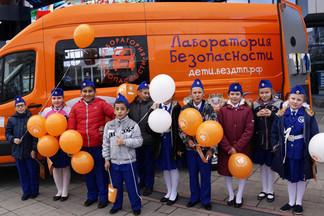 Екатеринбургские школьники приняли участие в работе инновационного комплекса «Лаборатория безопасности»
