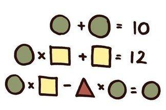 Чему равен треугольник?