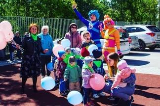 Праздник, посвященный Дню защиты детей в детском саду Полосатый Слон!