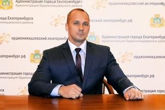 Внимание: 11 февраля глава Администрации и депутаты Орджоникидзевского района проведут совместный прием граждан