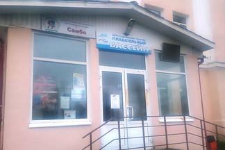 Здание спортшколы на Уралмаше, где занимались баскетболисты, снесут. На его месте появится бассейн