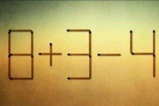 Вам необходимо переложить только 1 спичку так, чтобы получилось равенство.