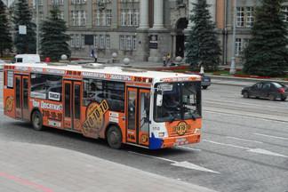В Орджоникидзевском районе автобусы поедут по новым маршрутам: публикуем схемы