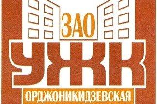 Мэрия Екатеринбурга просит взыскать с крупной управляющей компании Уралмаша семь с половиной миллионов рублей