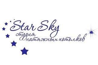 Студия натяжных потолков «Star Sky»