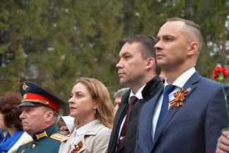 Делегация Орджоникидзевского района приняла участие в митинге у Широкореченского мемориала