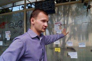 Максим Евстигнеев, квартальный Орджоникидзевского района: «Наша главная задача не наказать всех рублем, а сделать так, чтобы район стал чище»