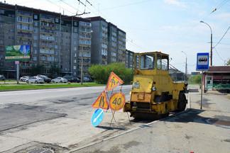 Начат ремонт улично-дорожной сети: выполнены работы на перекрестке Фрезеровщиков и Таганской