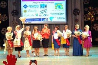 Воспитатели из Орджоникидзевского стали финалистами конкурса «Воспитатель года»