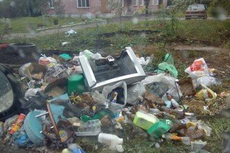 Борьба с несанкционированными свалками в Орджоникидзевским районе