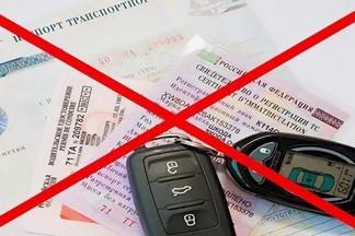 Что делать, если наложили запрет на регистрационные действия