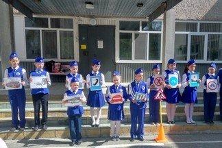 В детских садах Орджоникидзевского прошли занятия по профилактике ДТП с участием детей