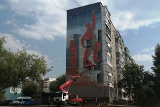 На Эльмаше появилось гигантское граффити размером с девятиэтажку