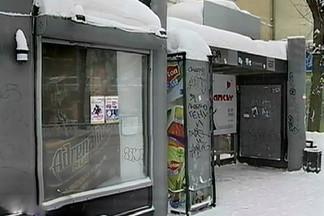 Рейд по несанкционированным киоскам провели в Екатеринбурге
