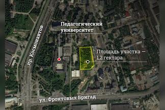 Выложил 183 миллиона: екатеринбургский застройщик купил большой участок земли рядом с УрГПУ
