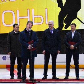 Торжественное открытие ледовой арены на Кировградской