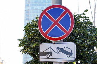 На Донбасской и Бакинских комиссаров запретят парковку и остановку