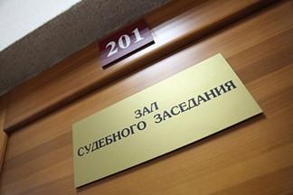 Жительницу Уралмаша и уроженку Шадринска посадили за получение фиктивной ипотеки