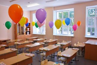 С 1 февраля начинается прием заявлений на зачисление в первые классы школы