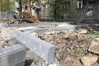 На Уралмаше отремонтируют дворы по муниципальной программе