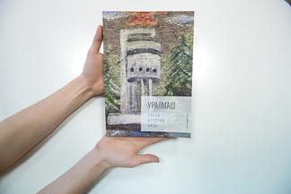 В Екатеринбурге выпустили путеводитель по Уралмашу с историями тех, кто прожил там всю жизнь