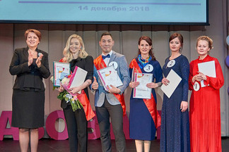 «Молодой педагог» 2018: победителем конкурса стал учитель Орджоникидзевского района
