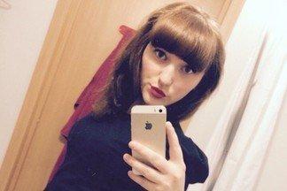 Участница №49: Лешкова Анастасия