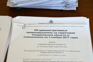 Итоги 2018 года: Административная комиссия, штрафы и новый закон