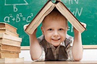 Как воспитать ребёнка, чтобы он стал успешным?