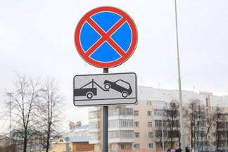 В Орджоникидзевском районе запретят стоянку на нескольких улицах. Публикуем карту