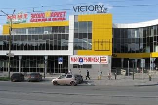 Открылся новый гипермаркет «ЭконоМаркет» на Уралмаше