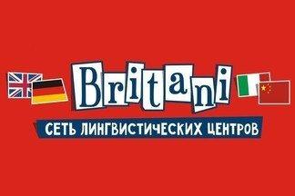 Сеть лингвистических центров «Britani»