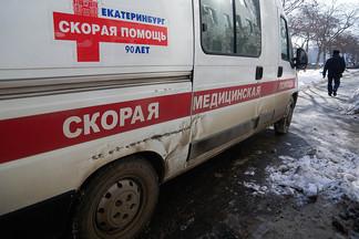 Причиной смерти годовалого ребенка в частом садике Екатеринбурга стала вирусная инфекция