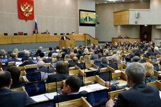 «Должен обладать безупречным прошлым»: россияне составили портрет идеального депутата