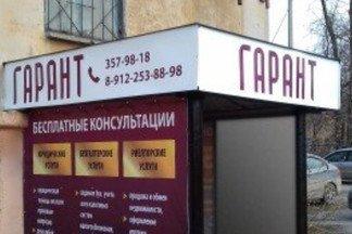Юридическая компания сдает часть своего помещения (отдельный кабинет 9 кв.м.) в аренду