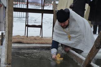 Православные верующие отмечают праздник Крещения Господне!
