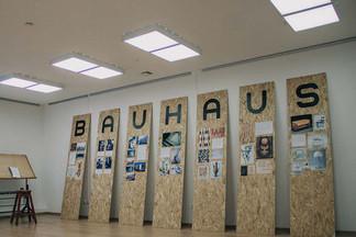 Выставка «Bauhaus & архитекторы соцгорода Уралмаш»