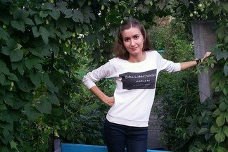 Участница №19: Загоскина Анна